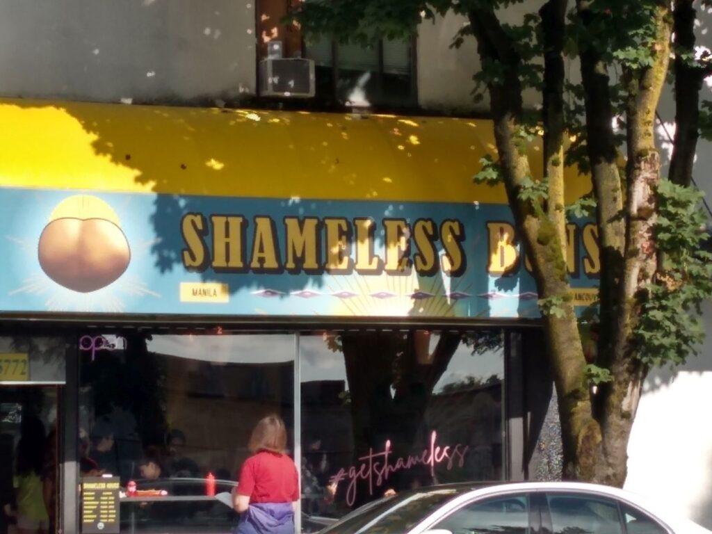 Shameless_Buns_Restaurant